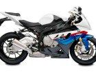 BMW S 1000RR Motorsport